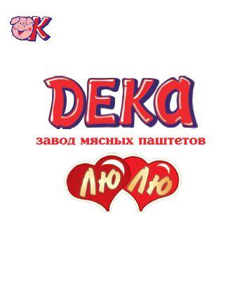 ООО «Дека», фирменный пакет, Люлю, паштет, фирменный стиль